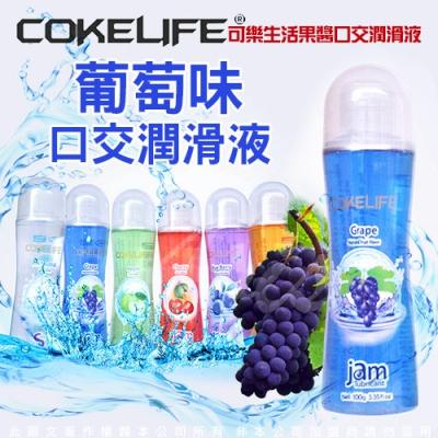 口交自拍17p_cokelife 生活果酱 水果口味口交润滑液 100g-葡萄口味